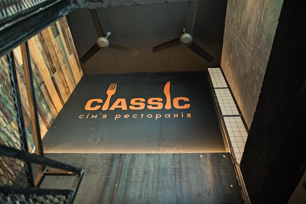 Сім'я ресторанів Classic